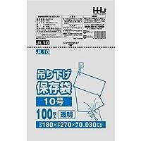 ポリ袋 透明 食品検査適合 吊り下げタイプ 規格袋10号 180x270mm 6000枚 JL10