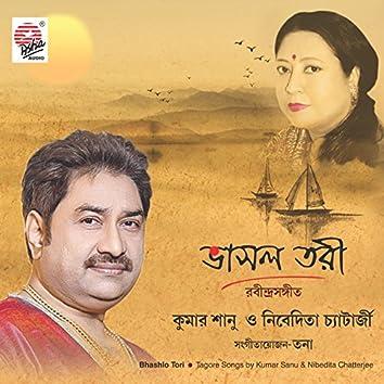 Bhashlo Tori