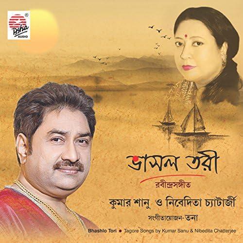 Kumar Sanu & Nibedita Chatterjee