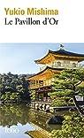 Le Pavillon d'or par Mishima