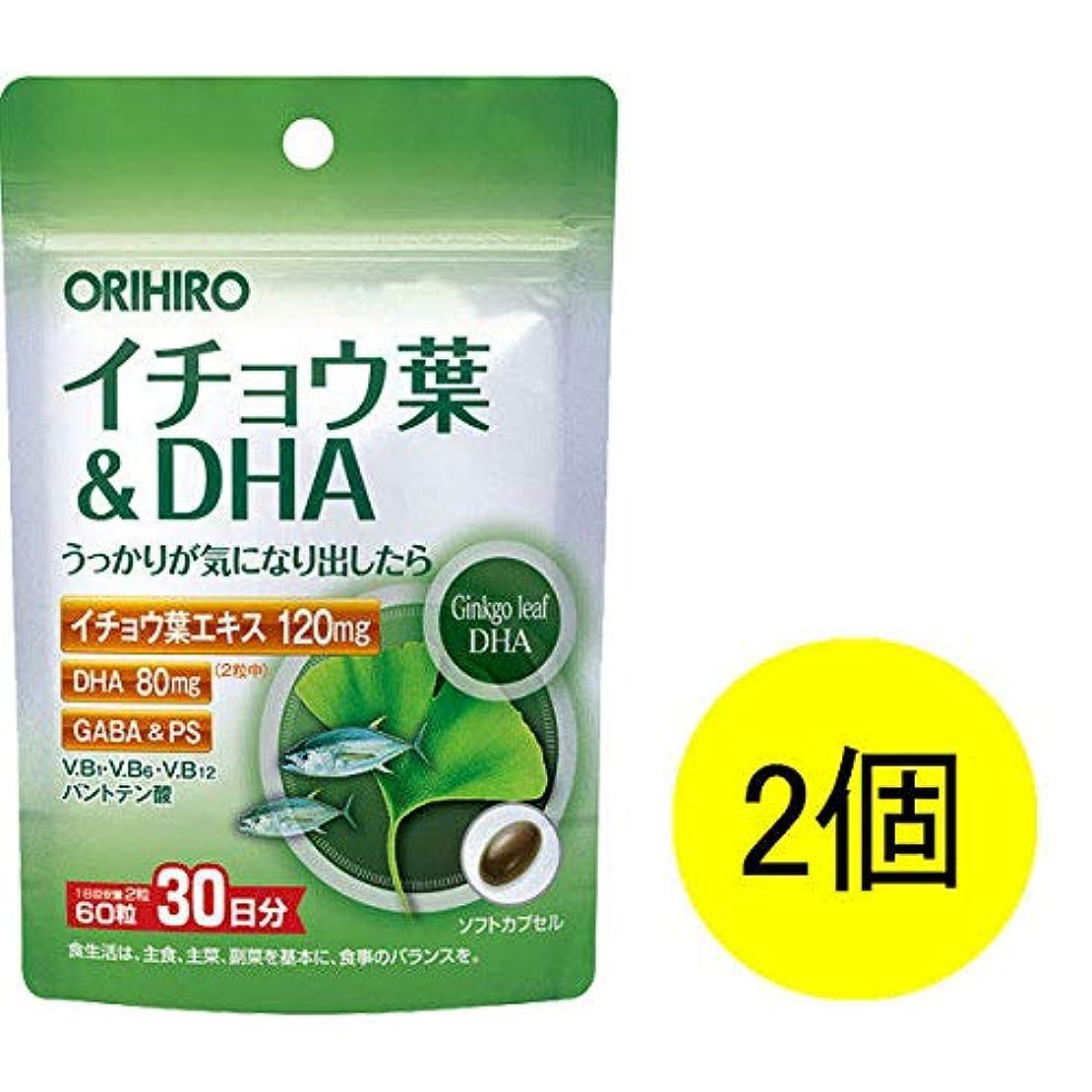 ディーラー暴行つかむPD イチョウ葉&DHA 60粒