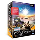 PhotoDirector 12 Ultra アカデミック版