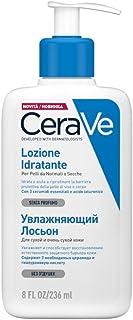 CERAVE Locion Hidratante 237ML