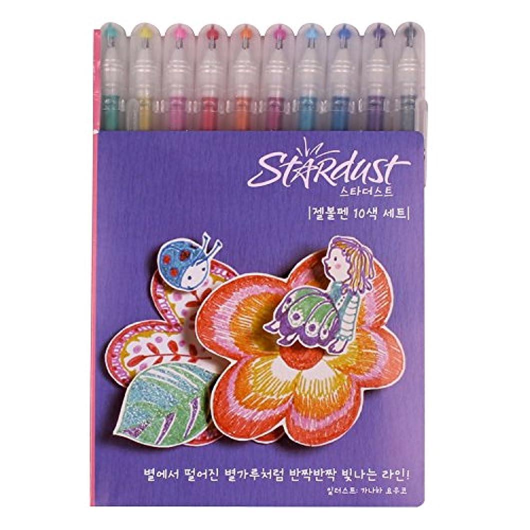 Sakura PGB10CS4 10-piece Gelly Roll Assorted Colors Stardust Galaxy Pen Blister Card Gel Ink Pen Set, Bold Sparkling, Assorted Colors