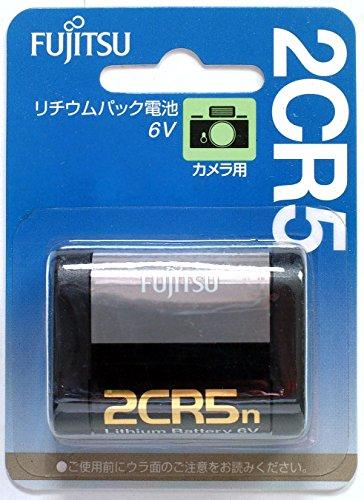 富士通 2CR5C(B)N カメラ用リチウム電池 2CR5 円筒形リチウム電池 リチウムシリンダー電池(2CP3845 KL2CR5 EL2CR5 DL245 DL345 2CR5R 5032GC) まとめ買い特典あり
