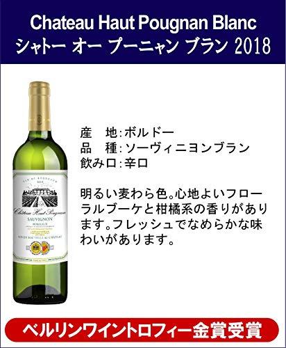 ALL金賞受賞(ダブル金賞入)白ワイン6本セットフランスボルドー産ソムリエ厳選750ml×6本