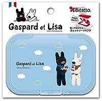 Bitatto ビタット ウェットシートのふた リサとガスパール・犬猫 ライトブルー