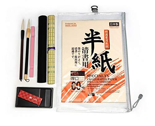 Japanese Sumi Calligraphy 9 pcs Art set