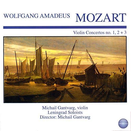 Leningrad Soloists & Michail Gantvarg