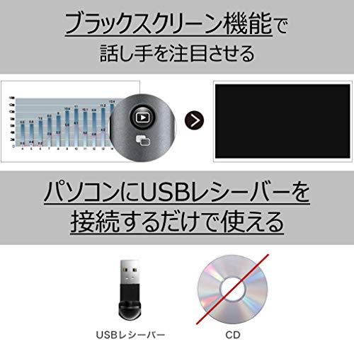 『【Amazon.co.jp 限定】Canon レッドレーザーポインター PR1100-R PowerPoint/Keynote/PDF対応』の5枚目の画像