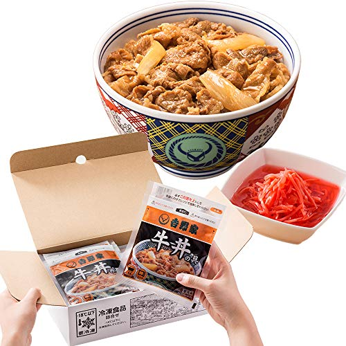 吉野家 牛丼 [ 牛丼の具 / 120g×20袋+紅生姜2袋付きセット ] 冷凍食品 (レンジ・湯せん調理OK)