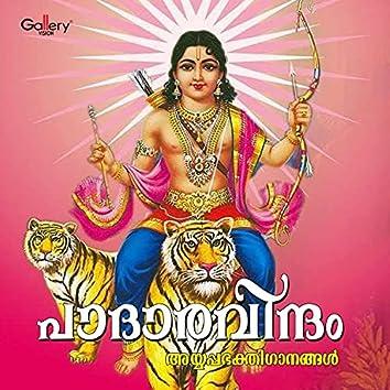 Padharavindham