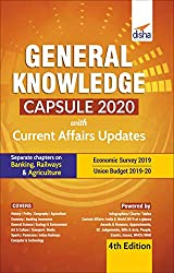 Best General Knowledge Books