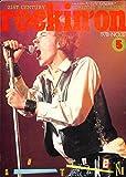 rockin'on ロッキング・オン 1978年 5月号