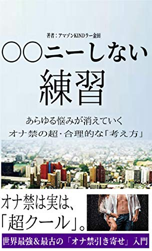 MARUMARU (Japanese Edition)