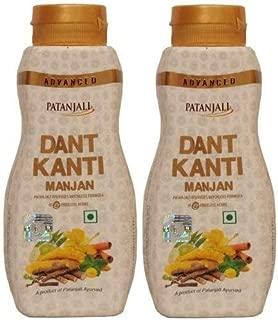 Patanjali Advance Dant Kanti Manjan, 100g (Pack of 2) Original patanjali Toothpaste Oral Care