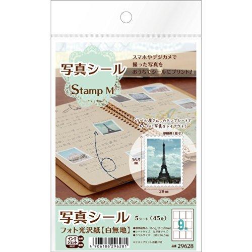 エーワン 写真シール Stamp M 29628 00117655【まとめ買い10パックセット】