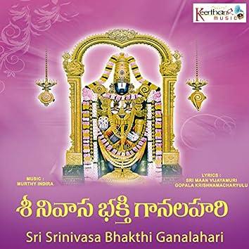 Sri Srinivasa Bhakthi Ganalahari
