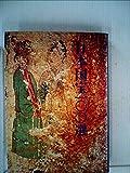 日本国宝100選 (1975年)
