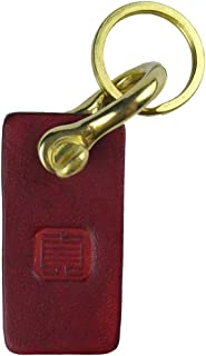 FARARILAISI Handmade Cow Leather Car Key Chain ::Brass Hardware::Chinese Character Embossed::Great Gift