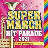 【メーカー特典あり】 2021キング・スーパー・マーチ ヒット・パレード~Make you happy~(付箋付き)
