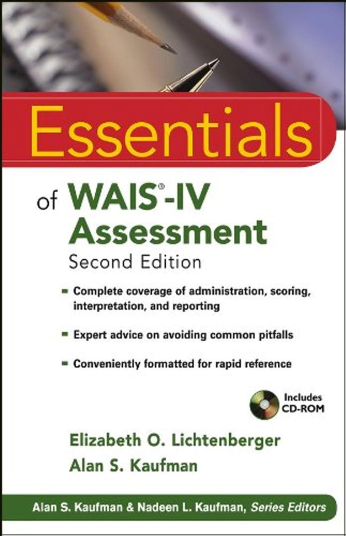 想像する自動化発明するEssentials of WAIS-IV Assessment (Essentials of Psychological Assessment Book 96) (English Edition)