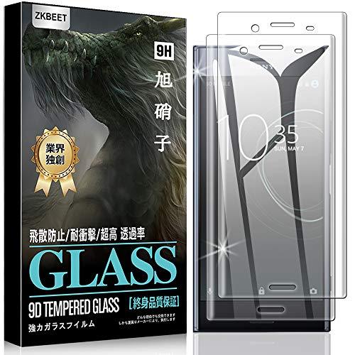 【2枚セット】Xperia XZ1 SO-01Kガラスフィルム SOV36 ガラスフィルム 保護ガラスフィルム LCD保護シート 耐衝撃性 日本製素材朝日ガラス 9H硬度 3D曲面 浮遊防止 良質気泡なしバブルゼロ 3Dタッチ対応 貼り付けが簡単 薄い 高透過率 高感度 超耐久性 [ZKビート](Xperia XZ1、クリア)