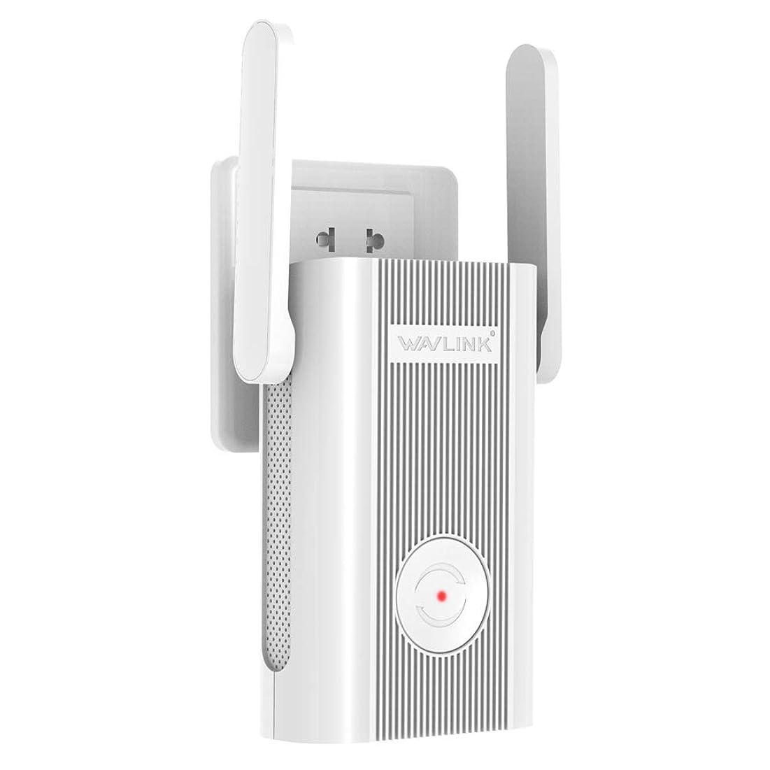 不健康協定やろうWavlink WiFi中継器 AC1200中継器 無線LAN 中継機 867 + 300Mbps ハイパワー ブリッジ搭載【強い散熱機能】 無線LAN中継機 有線LAN付き イーサネットコンバーター 3年保証