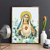 ファッションキャンバス絵画 メアリー聖母アートプリントカトリックビンテージポスター壁アート絵画宗教ギフト教会家の装飾母の日ギフト 60*90cm