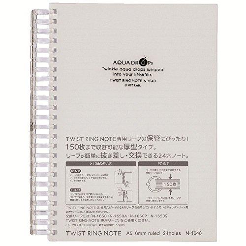 リヒトラブツイストノートA524穴リーフ100枚乳白N1640‐1