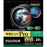 FUJIFILM 写真用紙 画彩 超光沢 厚手 四切 20枚 WP4G20PRO