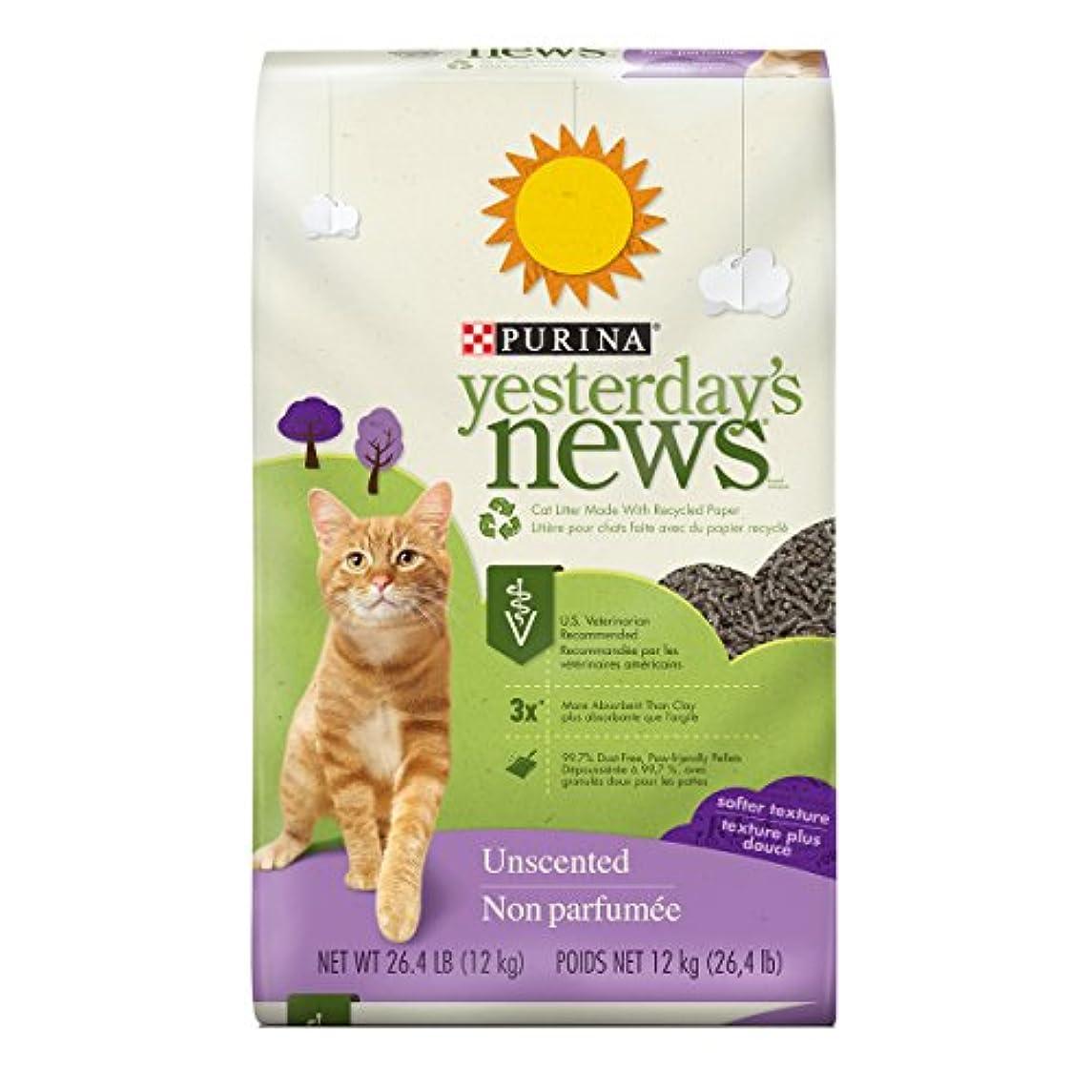 Yesterday's News Purina Non Clumping Paper Cat Litter; Softer Texture Unscented Cat Litter - 26.4 lb. Bag