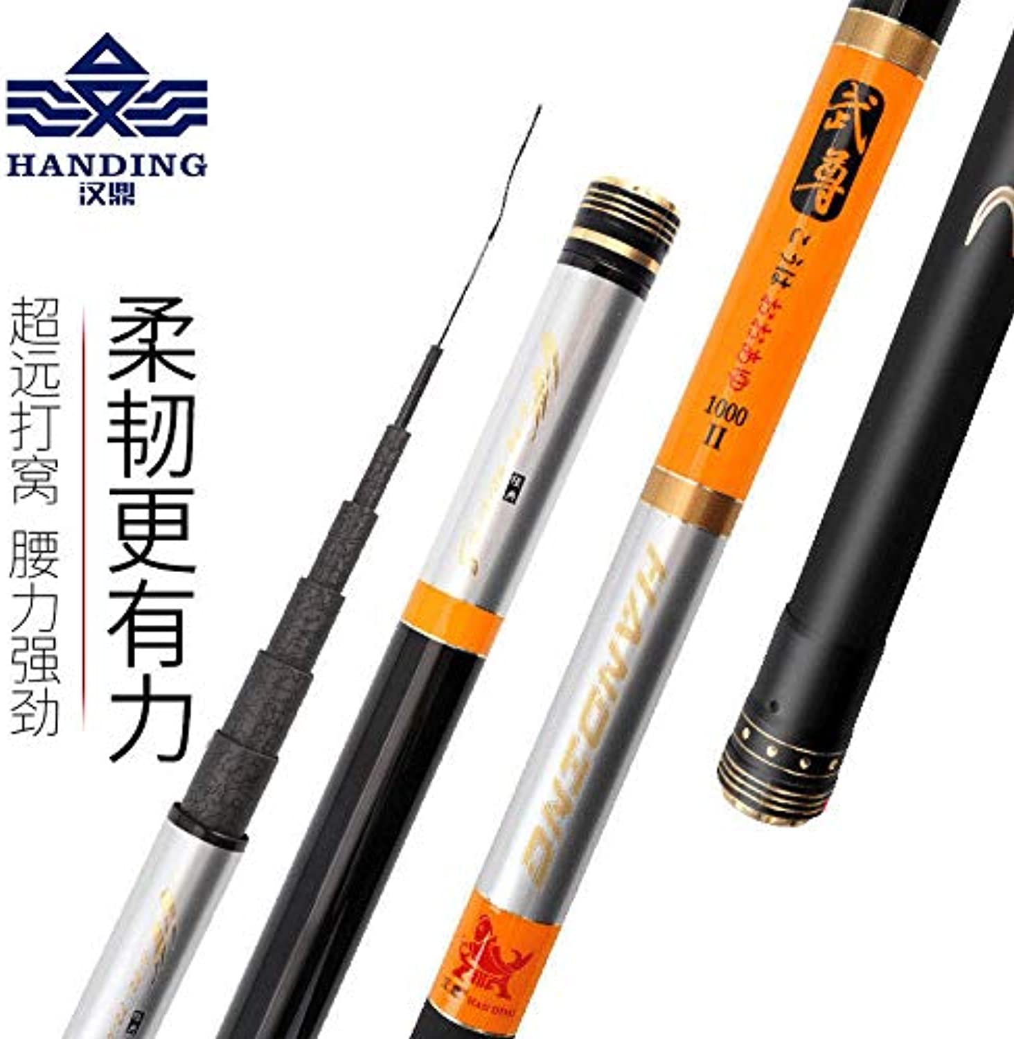 H & Q Takeru Long Play nest Pole Streams Pole Pole Pole in Hand Guns 9 10 11 12 13 14 Meters superhard Fishing rods