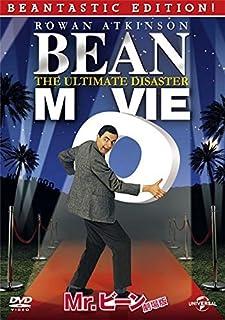 Mr.ビーン 劇場版 [DVD]