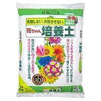 花ごころ:花ちゃん培養土 5l