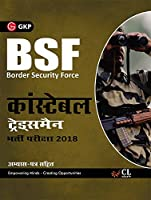 BSF Border Security Force Constable (Tradesman) Guide (Hindi)