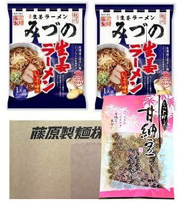 ラーメン ご当地 北海道 ラーメン 乾麺 旭川 生姜ラーメン みづの しょうが しょうゆ味 10食入 1ケース (1箱) セット +お試しサイズ 小豆 甘納豆 1個 藤原製麺