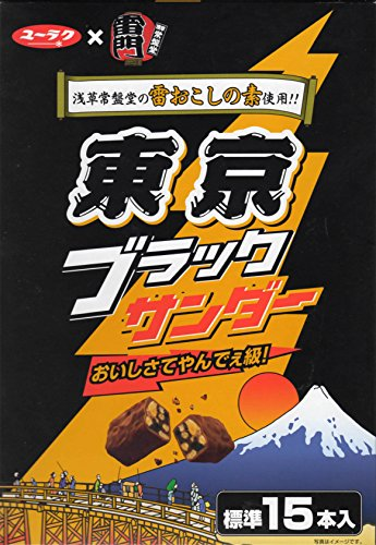 有楽製菓『東京ブラックサンダー』