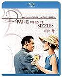 パリで一緒に[Blu-ray/ブルーレイ]