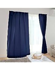 アイリスプラザ カーテン すぐ使える4枚セット(レースカーテン付) 洗える 洗濯機対応 幅100cm×丈178cm ネイビー