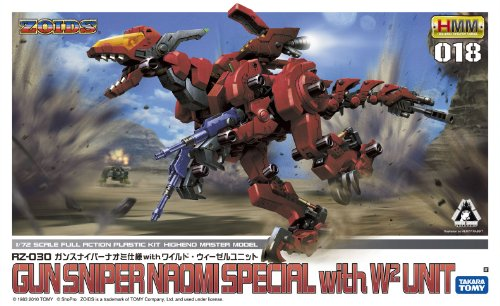 Zoids: Gun Sniper Naomi Custom with Wild Wiesel Unit Plastic Kit 1/72 Scale
