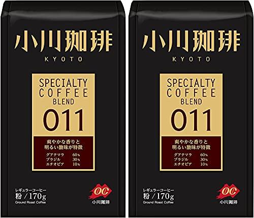 【2個セット】小川珈琲 スペシャルティコーヒーブレンド011 170g