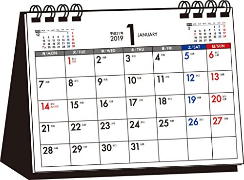 2019年 シンプル卓上カレンダー 月曜始まり A6ヨコ【T3】 ([カレンダー])