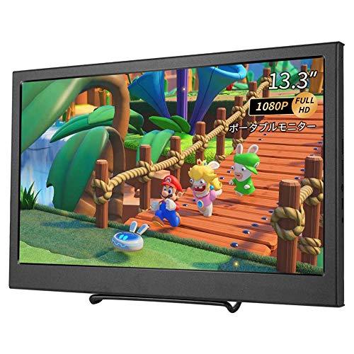 13.3インチ モバイルモニター 1920 x 1080解像度 IPS ポータブルディスプレイHDMI/USBビデオ入力 スイッチモニター Switch/Xbox/PS4/PS3対応 スピーカ内蔵