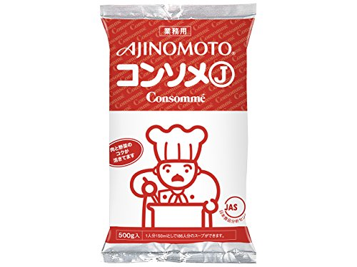 「味の素KKコンソメJ」500g袋×20