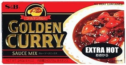 S&B Golden Curry Sauce Mix, Extra Hot, 8.4-Ounce