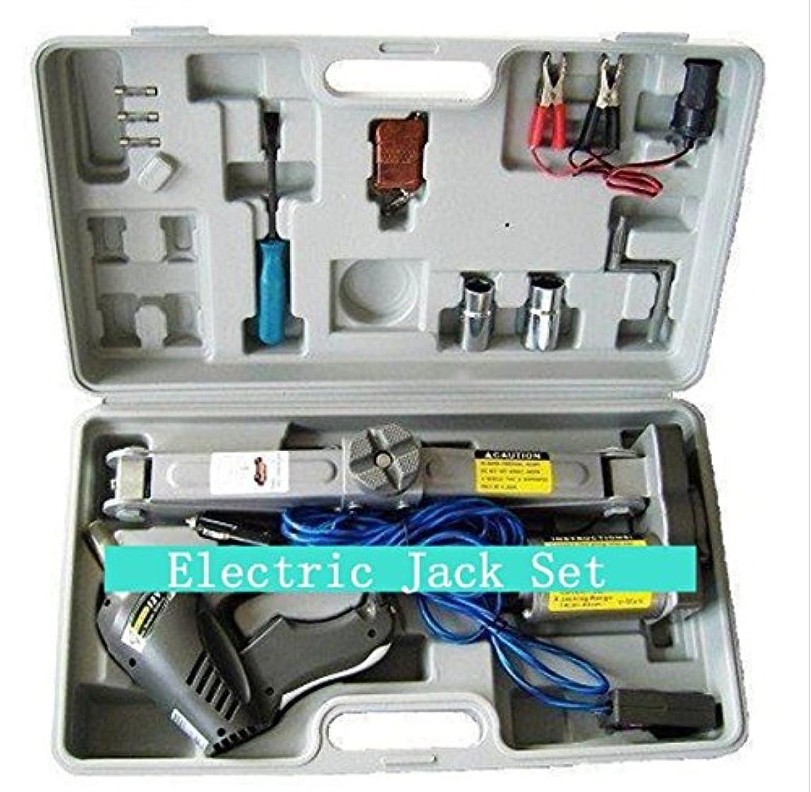 GOWE Electric Jack Set/12V Car Jack Set/High Travel Remove Control Jack xgziyzq050332