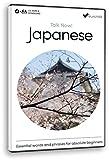 Eurotalk Learn Japanese Softwares