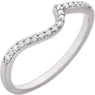 14K White Gold 1/8 ct Diamond for 4.1 mm Engagement Ring Size 7