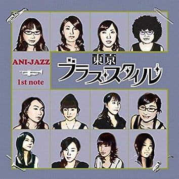 Ani-Jazz 1st note